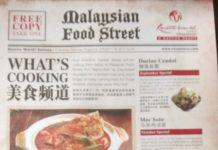 MalaysianFoodStreet, Linu Freddy, FamilFoodTravels.com