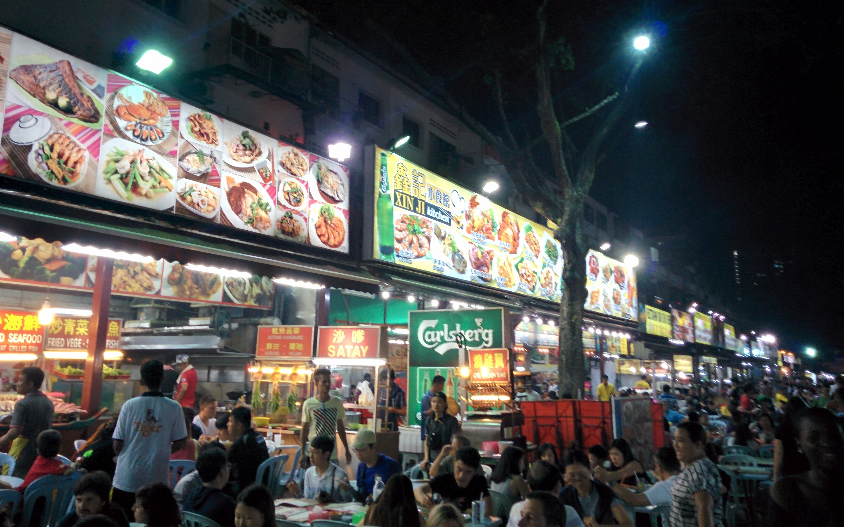Jalan Alor For Those In Love With Food Familyfoodtravels